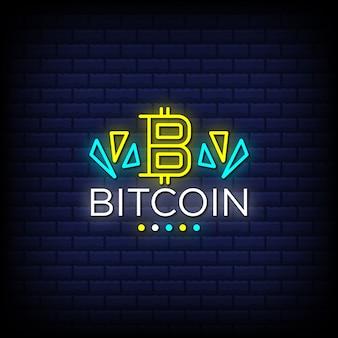 Texto de estilo de letreros de neón de criptomoneda digital de bitcoin