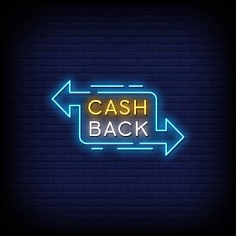 Texto de estilo de letreros de neón de devolución de efectivo