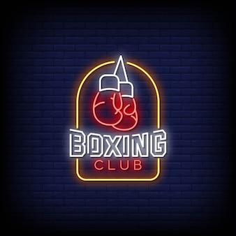 Texto de estilo de letreros de neón del logotipo del club de boxeo