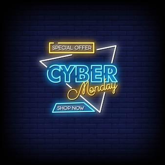 Texto de estilo de letreros de neón del lunes cibernético