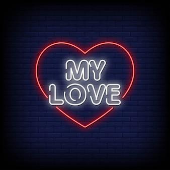 Texto de estilo de letreros de neón de mi amor