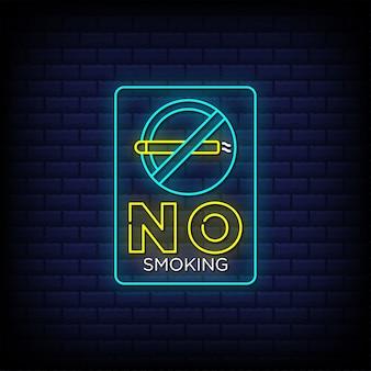 Texto de estilo de letreros de neón de no fumar