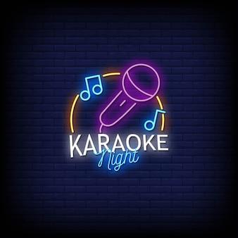 Texto de estilo de letreros de neón de noche de karaoke