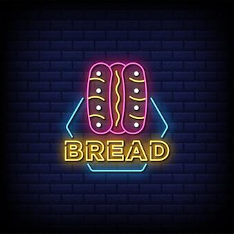 Texto de estilo de letreros de neón de pan