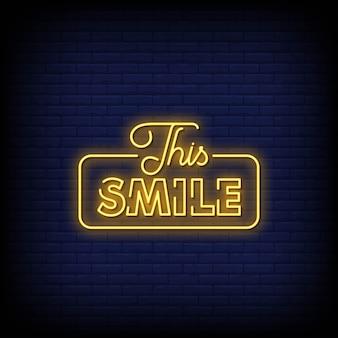 Texto de estilo de letreros de neón de esta sonrisa