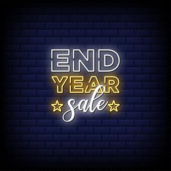Texto de estilo de letreros de neón de tipografía de venta de fin de año