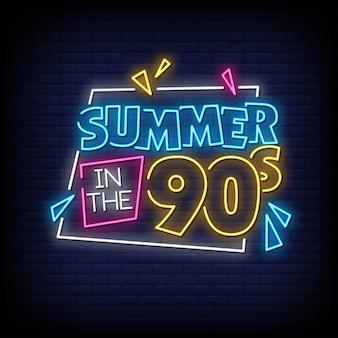 Texto de estilo de letreros de neón de verano en los 90