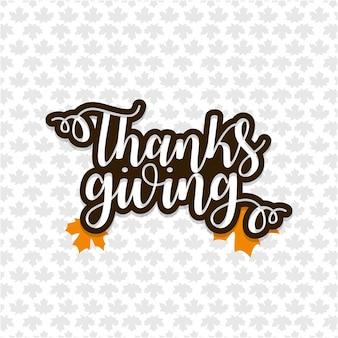 Texto feliz de las letras del día de la acción de gracias.