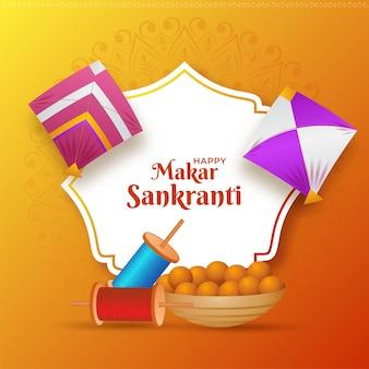 Texto feliz de makar sankranti con cuenco dulce indio (laddu)