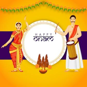 Texto feliz de onam en marco circular con thrikkakara appan idol, lámpara de aceite iluminada (diya), mujer india haciendo danza clásica y baterista del sur de india sobre fondo naranja.