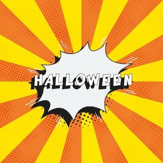 Texto 'halloween' en bocadillo de diálogo de cómics retro sobre fondo naranja con líneas radiales y puntos de semitono