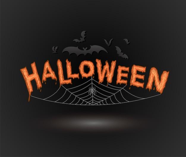 Texto de halloween para la tarjeta de halloween.