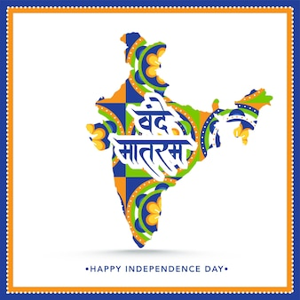 Texto en hindi de vande mataram contra el colorido mapa floral de la india para el concepto del feliz día de la independencia.