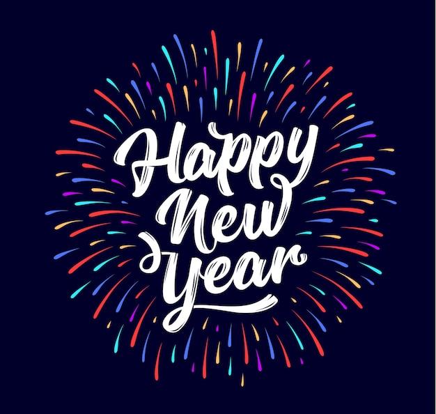 Texto de letras para feliz año nuevo. fuegos artificiales coloridos.