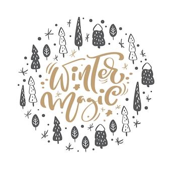 Texto mágico caligráfico escandinavo de invierno con elementos navideños
