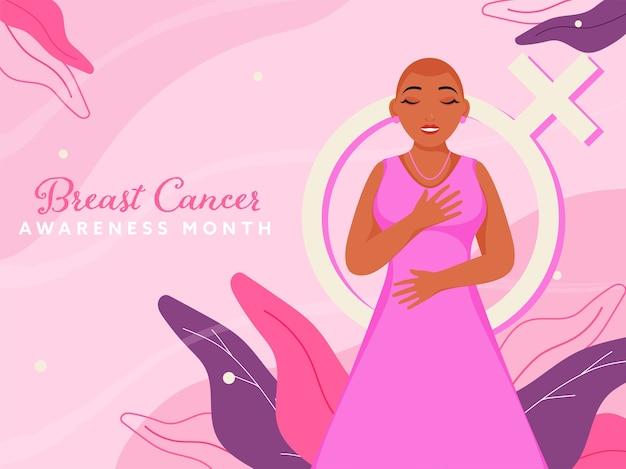 Texto del mes de concientización sobre el cáncer de mama con carácter de niña calva, signo de venus y hojas decoradas sobre fondo rosa.