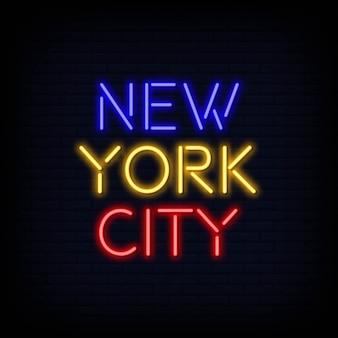 Texto de neón de la ciudad de nueva york