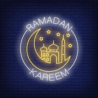 Texto de neón de ramadán kareem con luna creciente y mezquita