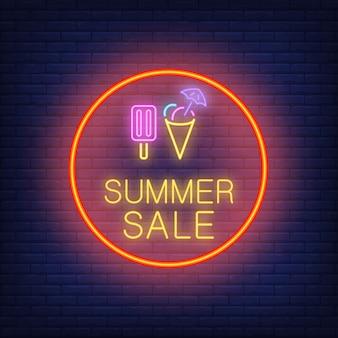 Texto de neón de venta de verano y helado en círculo. oferta de temporada o anuncio de venta
