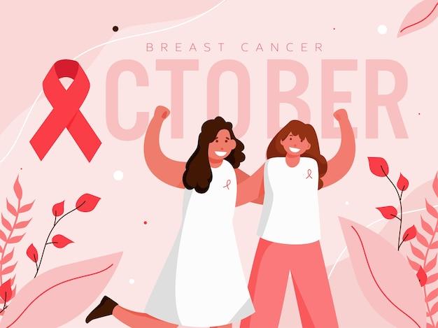 Texto de octubre de cáncer de mama con cinta roja y chicas jóvenes luchadoras alegres sobre fondo rosa pastel.