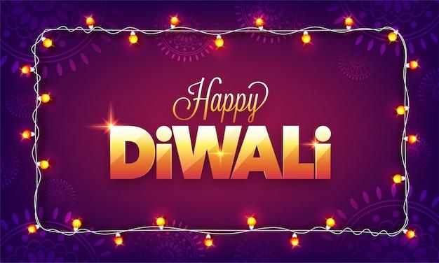 Texto de oro brillante diwali feliz decorado con luces bunting.