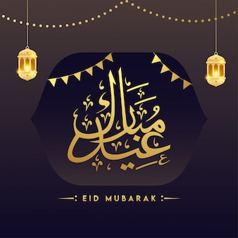 Texto de oro caligráfico islámico árabe eid mubarak, colgando faroles de oro, banderas del empavesado sobre fondo marrón oscuro.