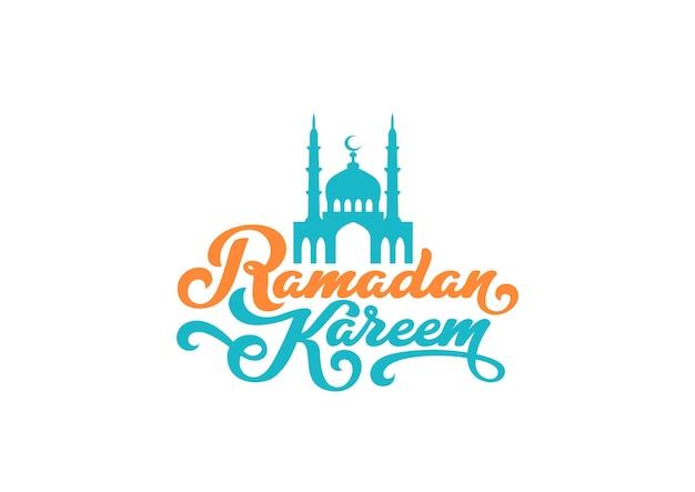 Texto de ramadán kareem aislado en blanco