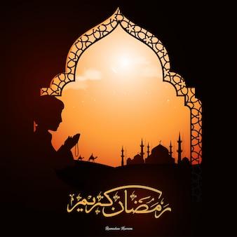 Texto de ramadan kareem en lengua árabe y silueta de niño musulmán