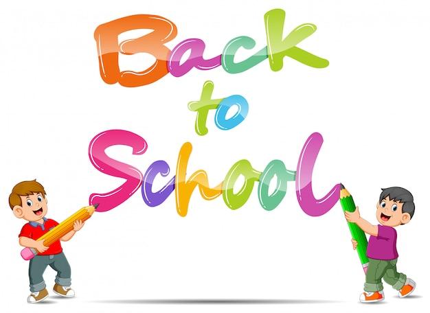 El texto de regreso a la escuela, jalea con dos niños sosteniendo un gran lápiz