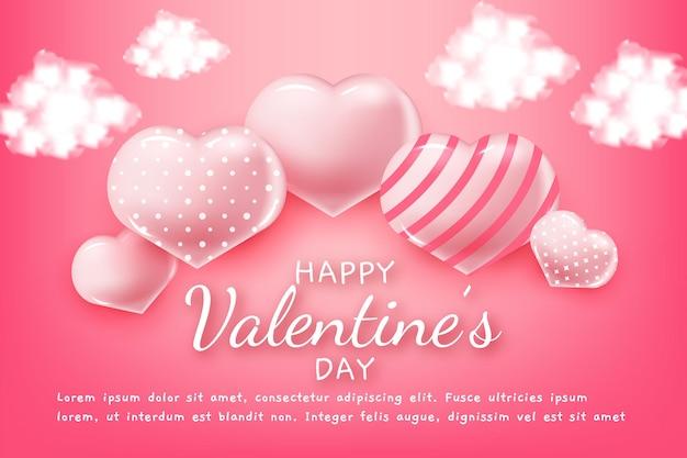 Texto de saludo de feliz día de san valentín con corazones y nubes