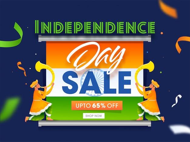 Texto de venta del día de la independencia en el cartel enrollable de color de la bandera india con oferta de descuento y hombres soplando el cuerno de tutari.
