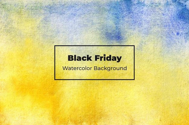 Textura de fondo de pincel de sombreado de acuarela de viernes negro abstracto