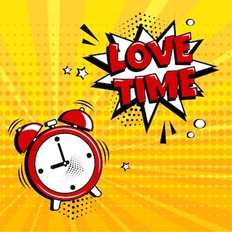 Tiempo de amor. despertador con bocadillo de diálogo cómico sobre fondo amarillo.