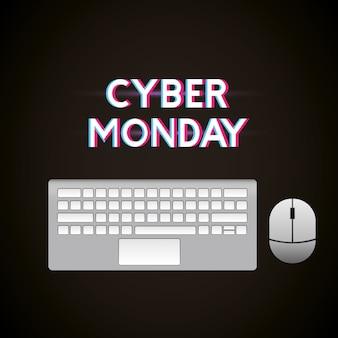 Tienda cyber lunes