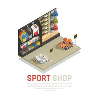 Tienda deportiva composición isométrica estantes con mochilas ropa y calzado equipo de juego