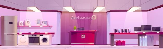 Tienda de electrodomésticos con teléfonos y nevera.