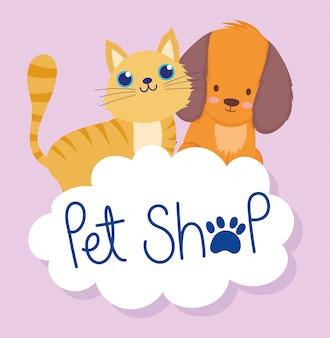Tienda de mascotas, lindo gato y perro en la nube de dibujos animados ilustración vectorial doméstica