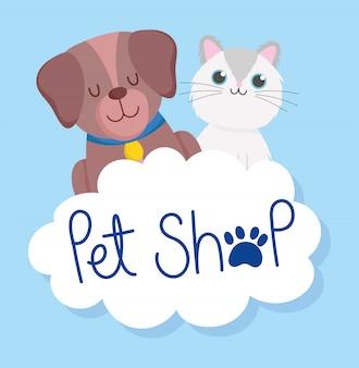 Tienda de mascotas, lindo perrito y gato nube pata comida clínica veterinaria