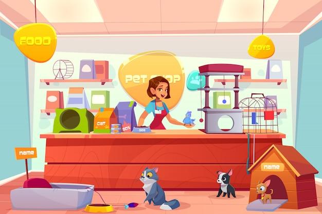 Tienda de mascotas moderna interior de dibujos animados