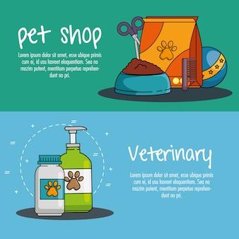 Tienda de mascotas set icons
