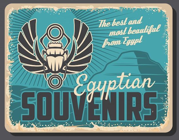 Tienda de souvenirs del antiguo egipto, escarabajo faraón