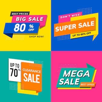 Tienda venta promoción anuncios vector set