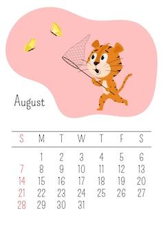 El tigre atrapa mariposas con una red. página de calendario vertical para agosto de 2022 con un tigre de dibujos animados