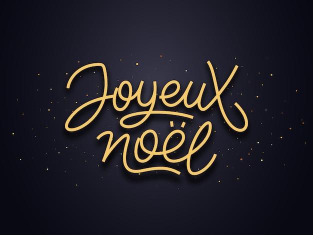 Tipografía de arte de línea caligráfica joyeux noel