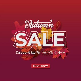 Tipografía de diseño de autumnsale decorar con hojas promo o banner web.