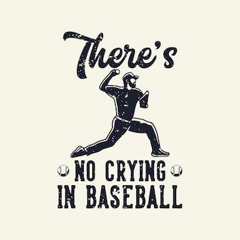 Tipografía de eslogan vintage no hay llanto en el béisbol