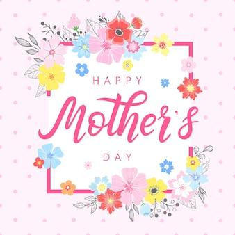 Tipografía feliz día de las madres
