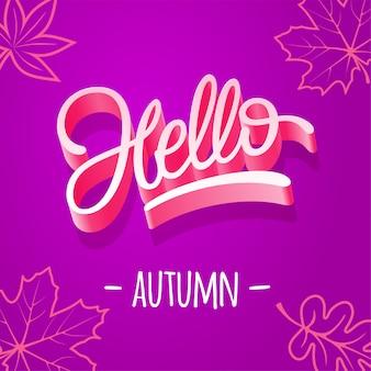 Tipografía hola otoño. ilustración con hojas de otoño. plantilla editable para la de una postal, pancarta, póster. ilustración.