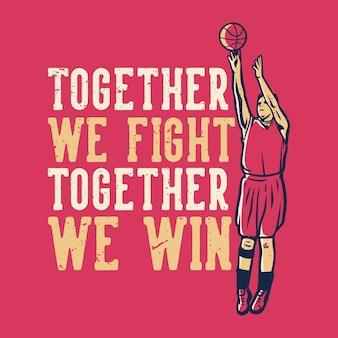 Tipografía de lema de camiseta juntos luchamos juntos ganamos con el jugador de baloncesto lanzando baloncesto ilustración vintage
