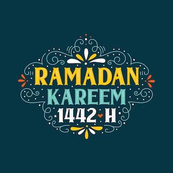 Tipografía del mes sagrado islámico de ramadán kareem